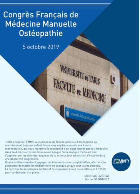 Le Congrès Français de Médecine Manuelle Ostéopathie